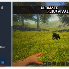 unity3d资源Ultimate Survival 野外生存 完整项目